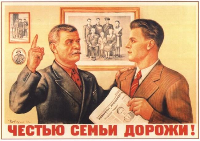 Советская агитация способствовала проявлениям самых лучших черт характера