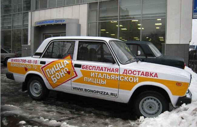 авто для доставки