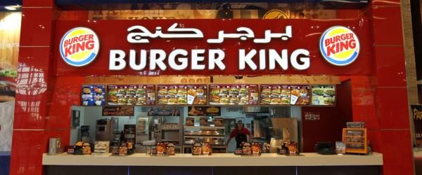 Burger King 1_tcm93-22881