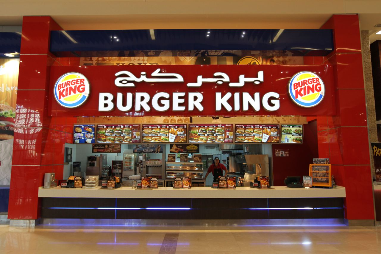Как открыть франшизу Burger King?