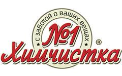 Логотипбренда