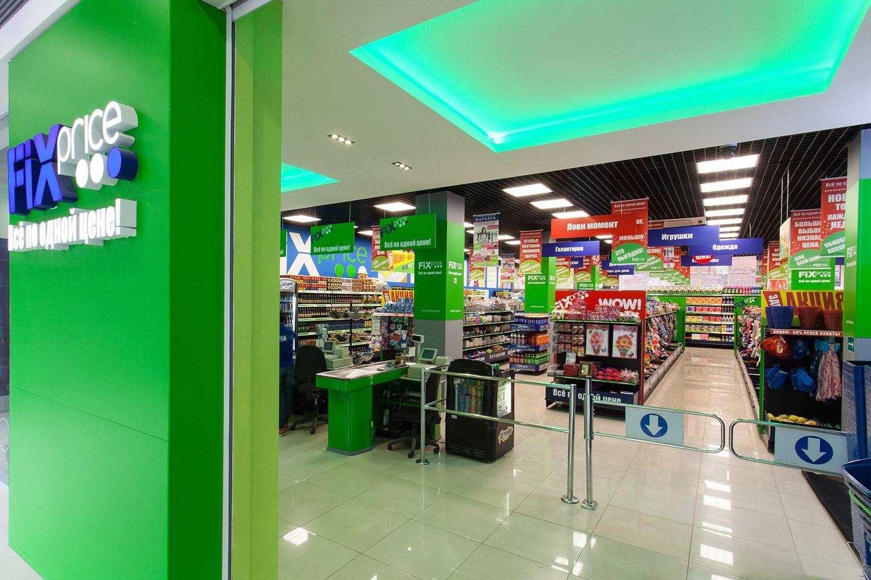 Заработай на низких ценах: франшиза сети магазинов «Fix Price»