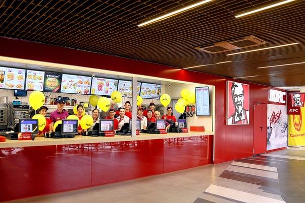 Ресторан быстрого питания KFC в торговом центре