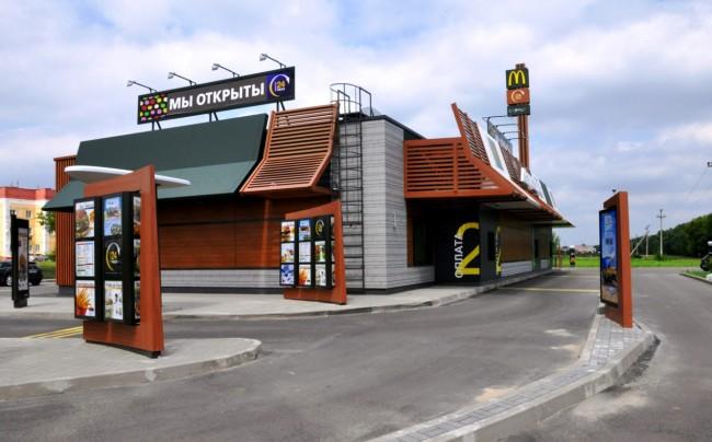 Здание Макдоналдс