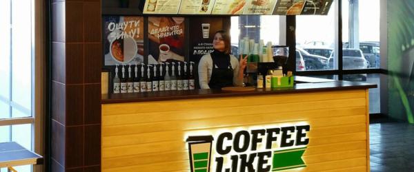 Открываем Coffee Like по франшизе