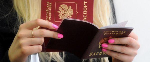 Максимальные штрафы за просроченный паспорт