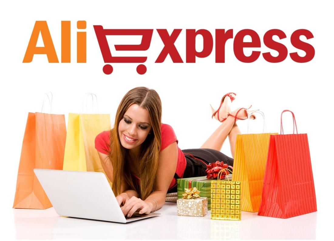 Начните свой маленький бизнес с Китаем и Aliexpress