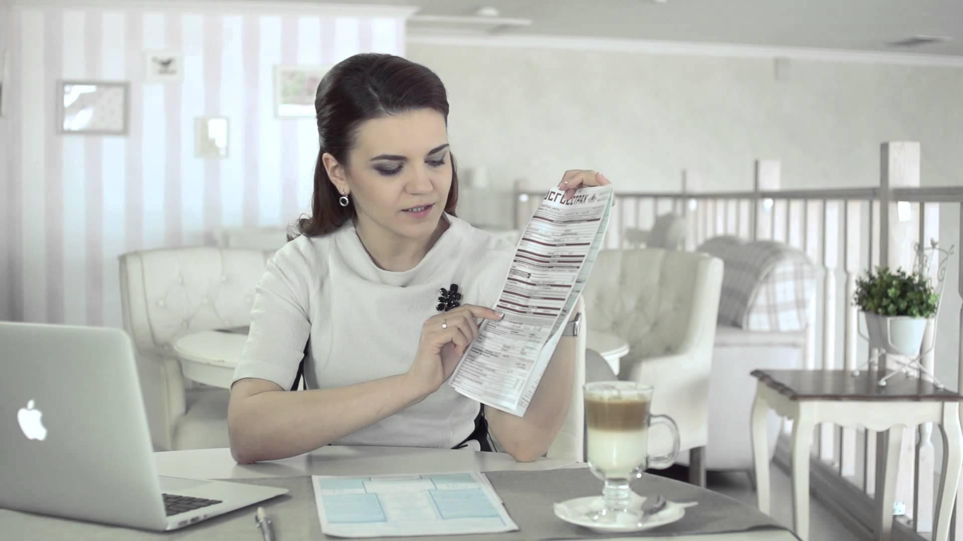 образец письма заказчику об изменении реквизитов