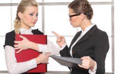 Особенности соблюдения деловой субординации