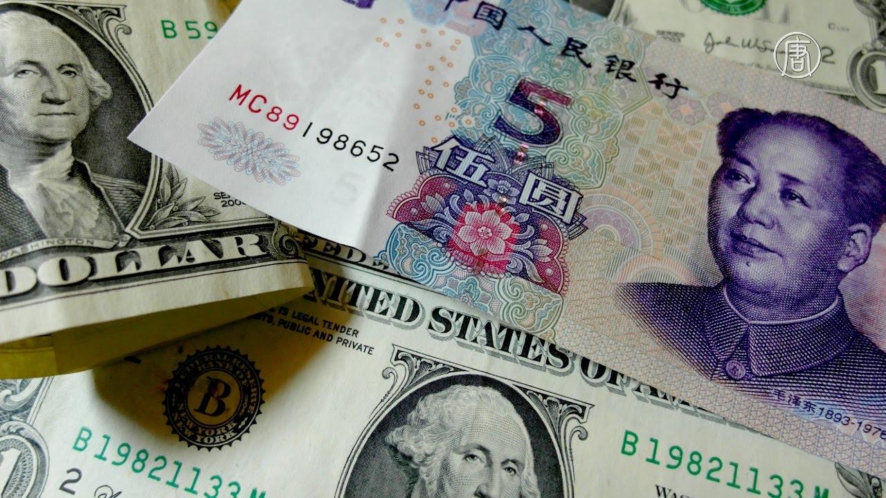 Российские компании переходят с доллара на юань