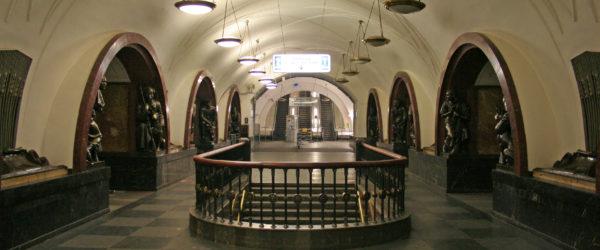 В Мытищах может появиться метро