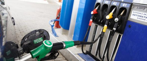 Правительство РФ предлагает снизить акцизы на нефтепродукты