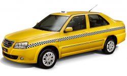 Порядок получения лицензии на такси