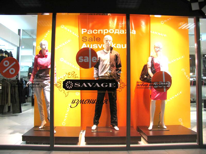 Современное оформление витрин магазинов