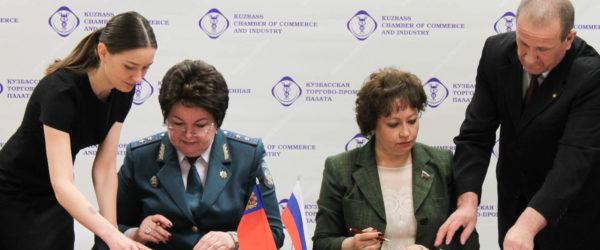 В России оптимизируется борьба с экономическими правонарушениями