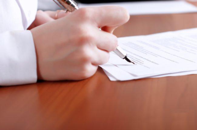 Написание заявления об увольнении по собственному желанию