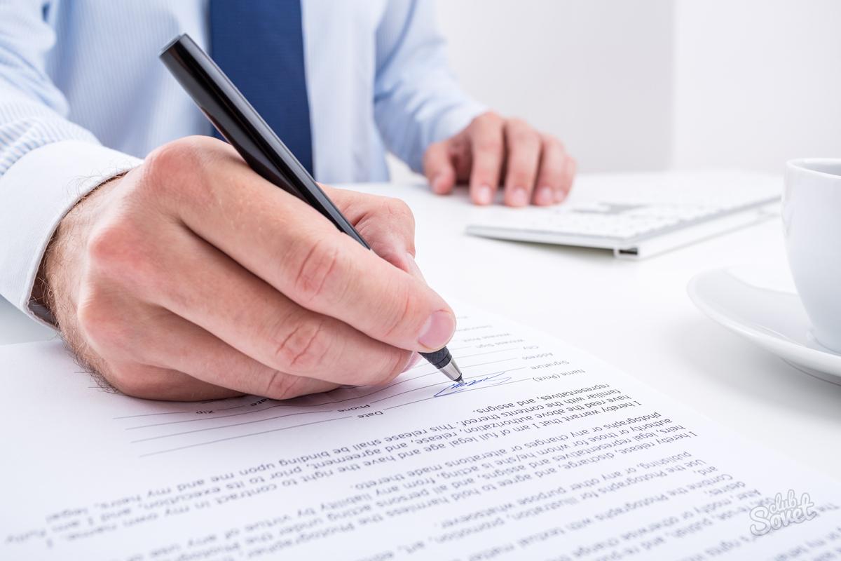 Отпуск с последующим увольнением: все нюансы оформления и расчёт выплат