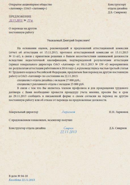 микрозайм официальный сайт rsb24.ru