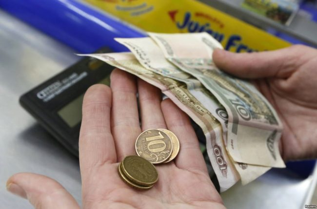 Работник получает деньги