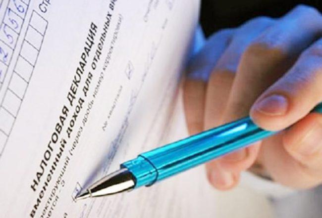 Документы и декларации
