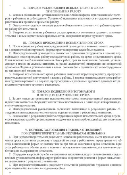 Как оформит пособие малоимущим семьям в москве