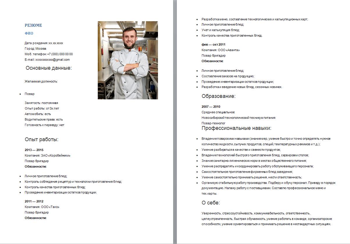 Мясной пирог можно приготовить в мультиварке