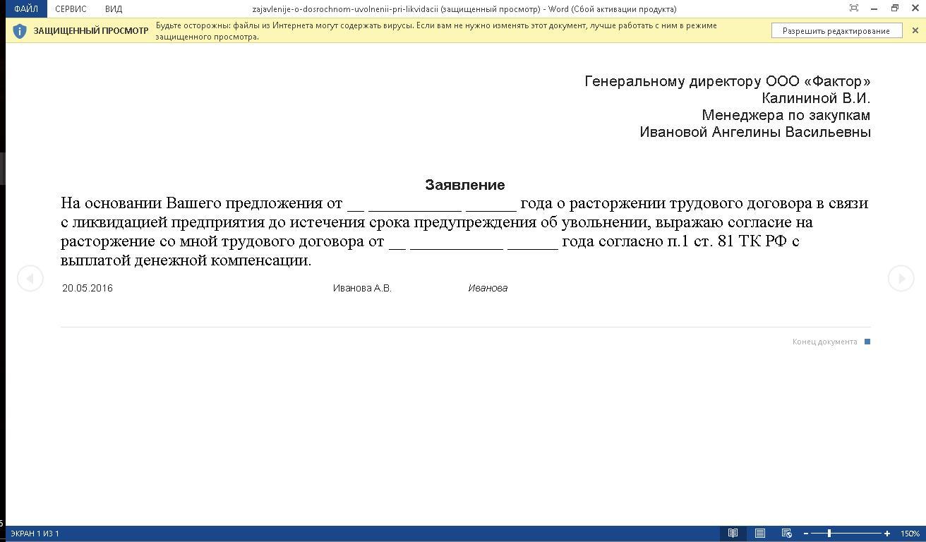 Какие документы нужны для программы переселения соотечественников украина