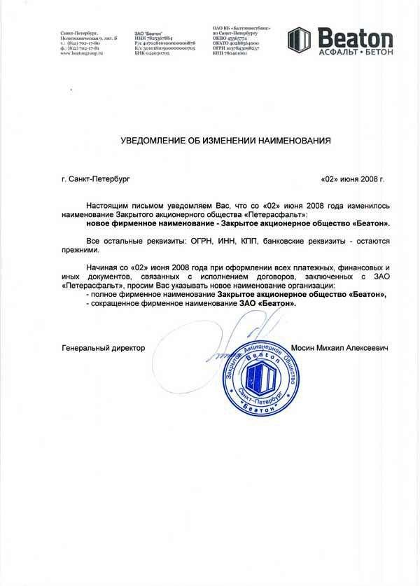 Образец акта приема передачи документов при увольнении