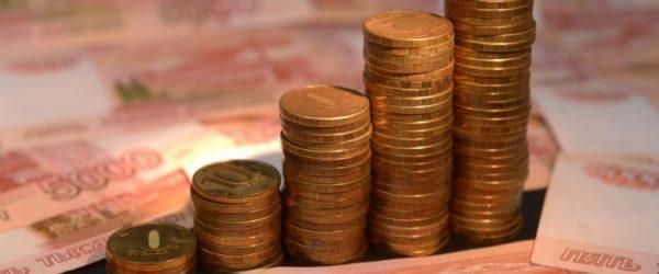 Как рассчитать налоги с зарплаты работников