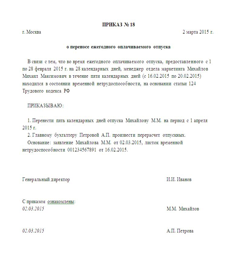 Купить больничный лист в Москве Тверской официально в поликлинике отзывы