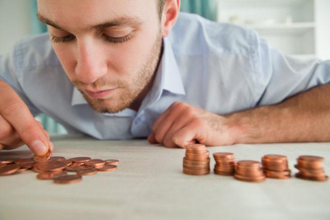 Ревизия денежной наличности