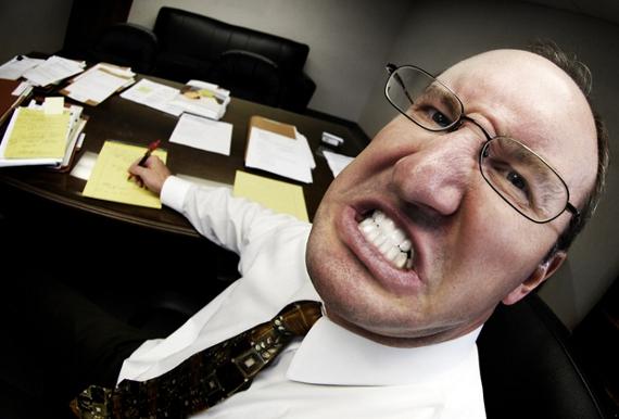 Снижение зарплаты директору