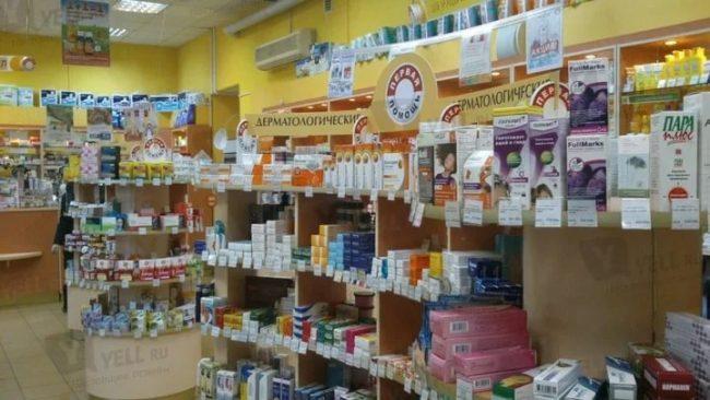 Сеть аптек Первая помощь