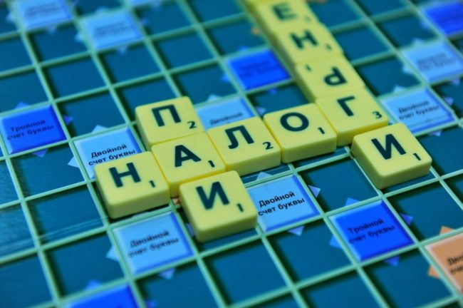Слово «налог», набранное по буквам