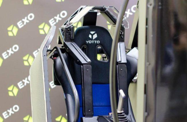 Аттракцион Yotto Group