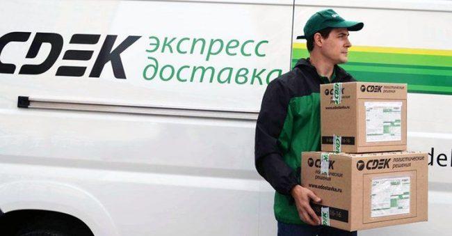 Курьер СДЭК