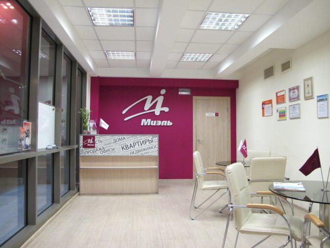 Офис компании Миэль