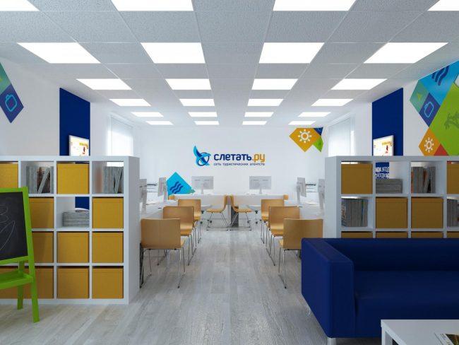 Офис компании Слетать.ру