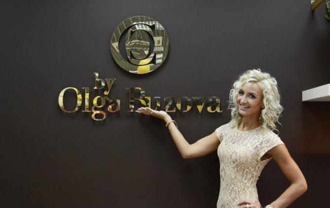Ольга Бузова демонстрирует свой бренд