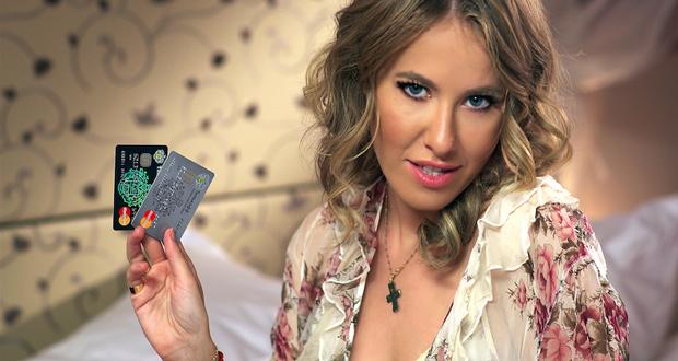 Ксения Собчак в рекламе банковских карт