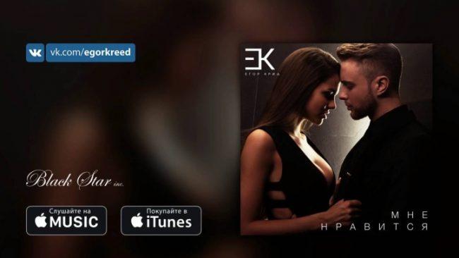 Музыка Крида в iTunes