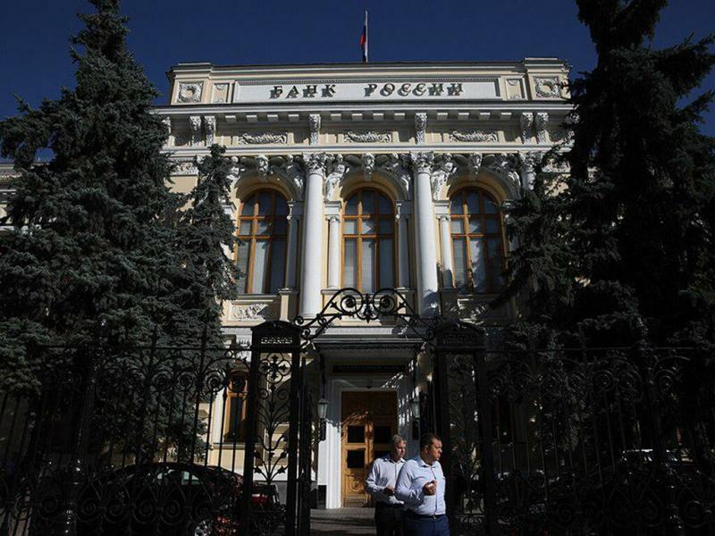 У Михайловского ПЖСБ и Гранд Инвест Банка аннулировали лицензию
