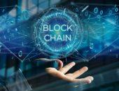 Обучение блокчейн