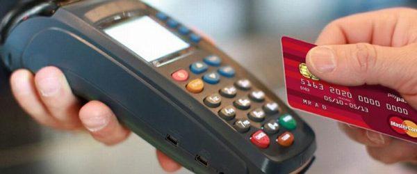 Портативный терминал для оплаты банковскими картами