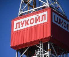 Нефтяная компания Лукойл