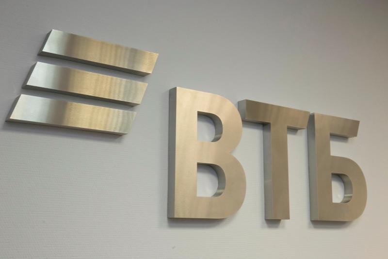 Банк ВТБ улучшил условия автокредитования при покупке нового авто