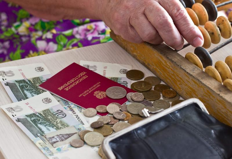 Стал известен размер прибавки работающим пенсионерам на 2019 год