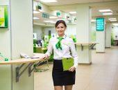 Новое отделение Сбербанка