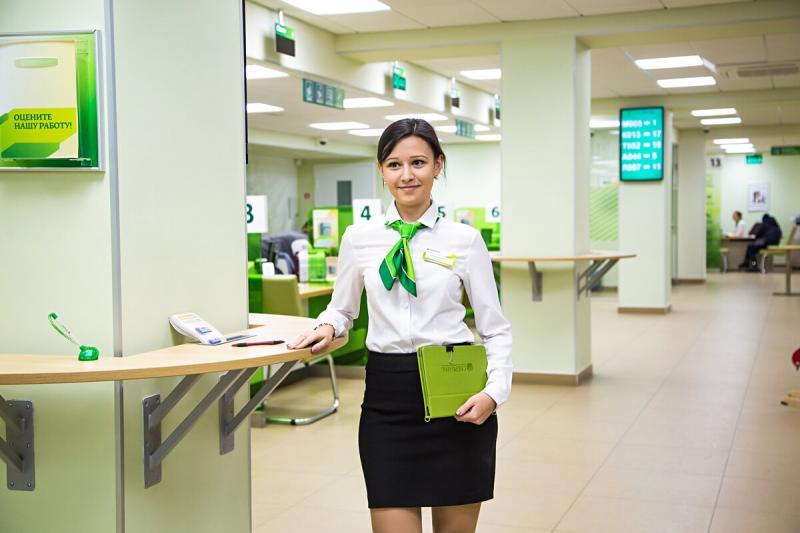 Сбербанк улучшает сервис обслуживания клиентов