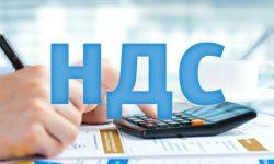Правильный учёт НДС при совершении сделок между ООО и ИП: расчёт